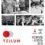 Набор на международный проект TZILUМ